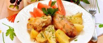 Куриные крылышки с картофелем в духовке