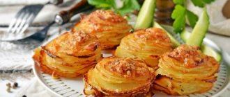 Картофельные стейки в духовке