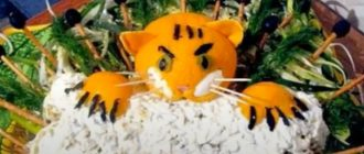 Салаты в виде Тигра на Новый год 2022: рецепты с фото пошагово, самое вкусное