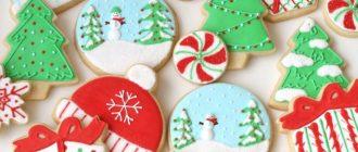 Печенье на Новый год 2022 - рецепты с фото простые и вкусные