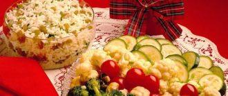 Постные блюда на новый год рецепты пошагово